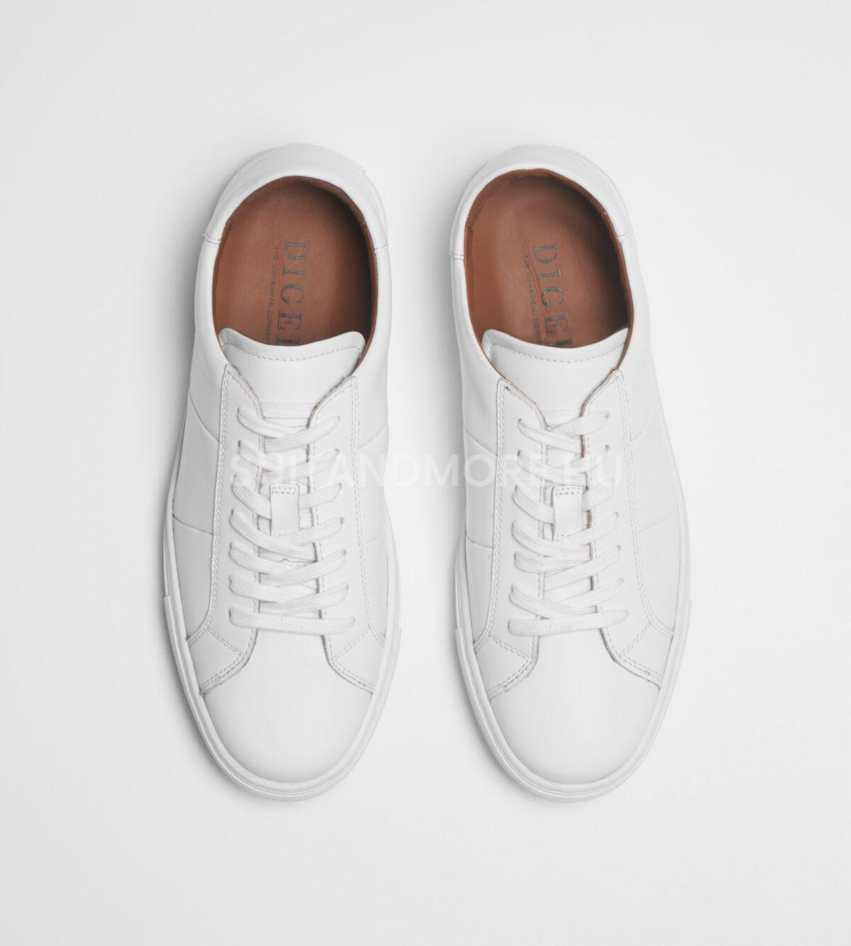 digel-feher-sneaker-cipo-slade-1299728-80